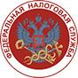 эмблема Федеральной налоговой службы РФ
