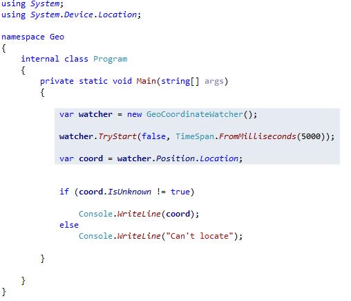Код программы определения местоположения