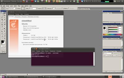PS на Ubuntu