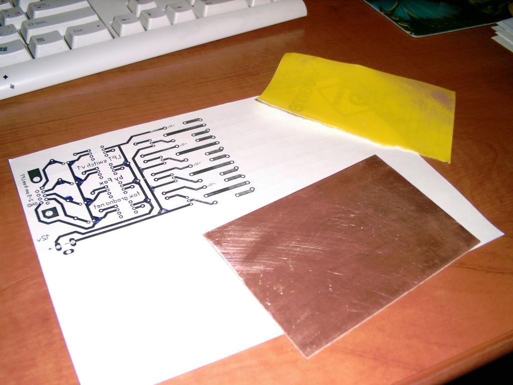 Подготовка текстолита