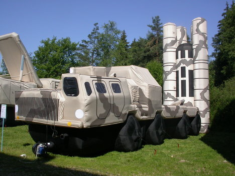 Надувные муляжи военной техники