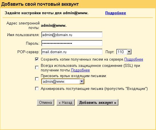 Хостинг-центр рбк почтовый интерфейс сделать сайт бсплатно интернет магазина