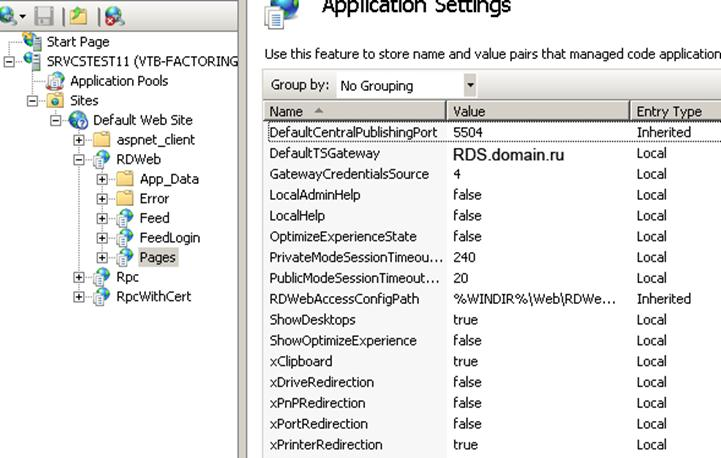 3.10 На серверах RDS1 и RDS2