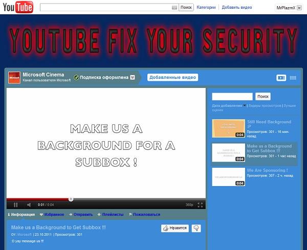 Канал Microsoft на Youtube был взломан