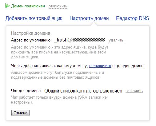 Купить прокси socks5 лист для кран bitcoin Рабочие Прокси России Для Накрутки Зрителей На Ютюб прокси