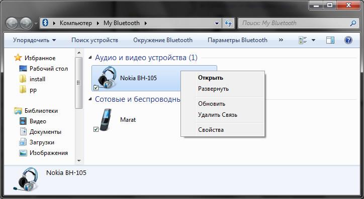 Программа для подключения андроид к компьютеру