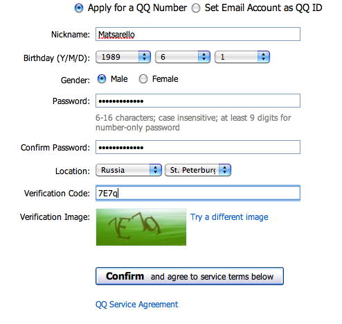 QQ: register and set security questions