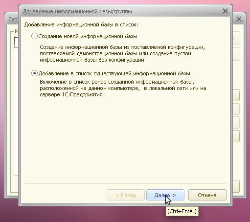 1c 8 1 эмулятор ключ защиты скачать 1с files.