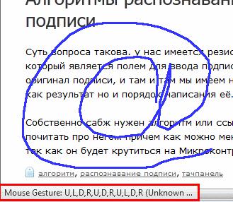 Символ @ в направлениях