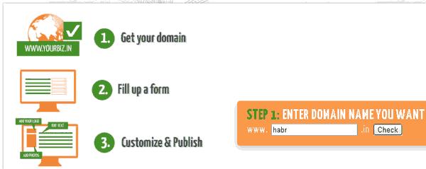 бесплатный хостинг shoping для интернет магазина