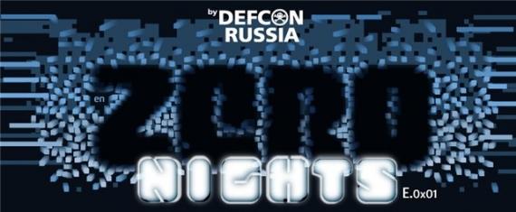 Материалы конференции «ZeroNights» 0x01