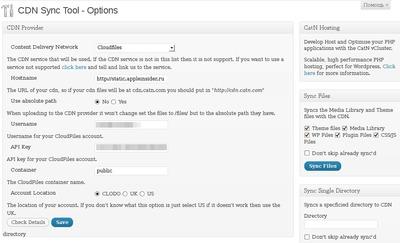 c34c528c - Оптимизация сайта на WordPress
