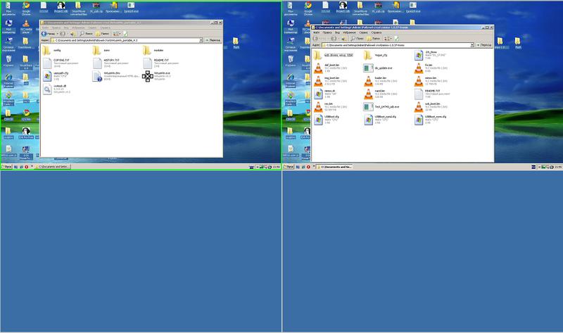 Рабочие Столы Для Windows 8.1 - фото 2