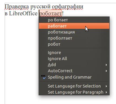 LibreOffice spellchecking