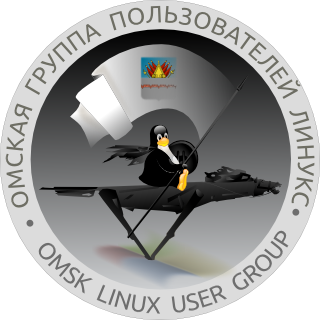 Ubuntu Install Fest в Омске — 2011.10.29