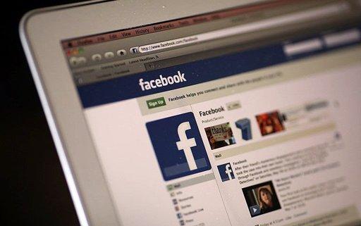 Иранский аятолла назвал наличие Facebook-аккаунта грехом