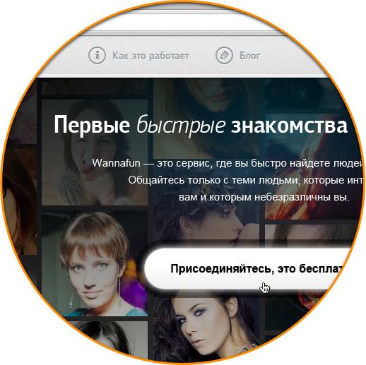 Www contakt ru знакомства в г.чистополе сайты знакомств в чите