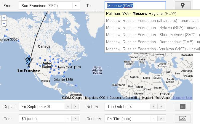 Google поиск авиабилетов