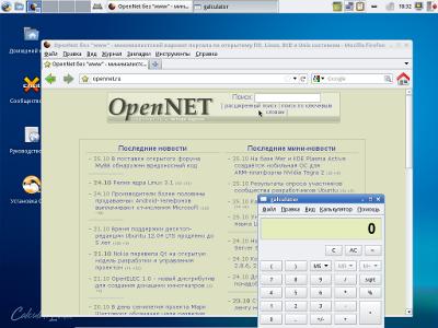 Готовим свой Linux на базе Gentoo