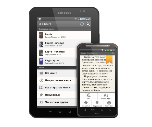 Bookmate for Android
