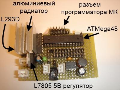 Схема подключения и параметры