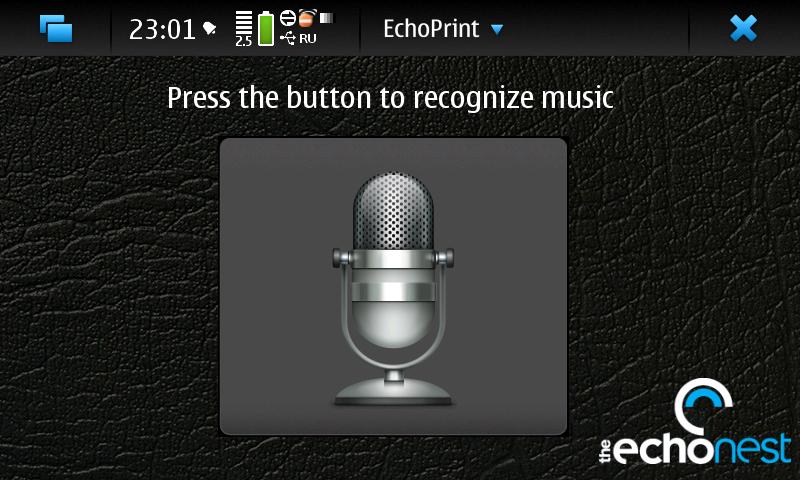Программа для поиска песен по звуку