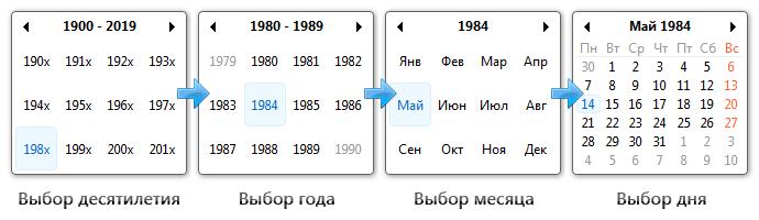 Как сделать свой календарь на javascript 338