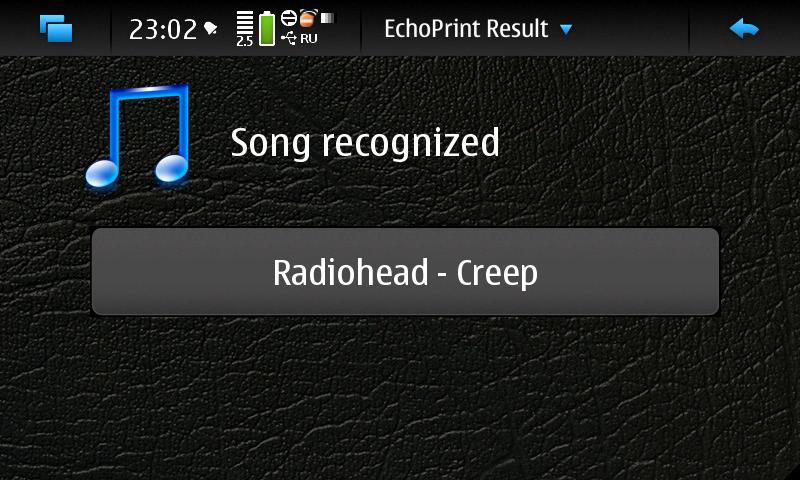 Программы для распознавания музыки на андроид на