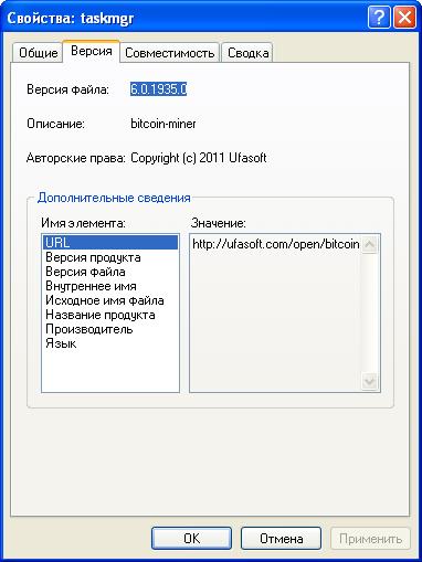 Программу Для Накрутки Биткоинов
