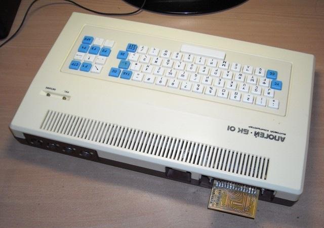 Первая версия ROM-диска (на