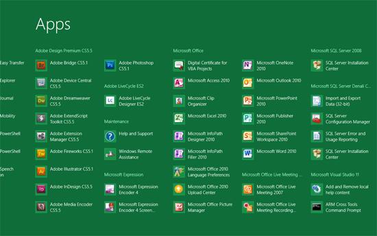 Интерфейс Windows 8 чуть исправили