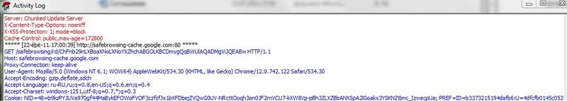 Фоновая активность Google Toolbar.