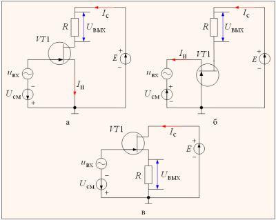 Схема усиления общим эмиттером фото 664
