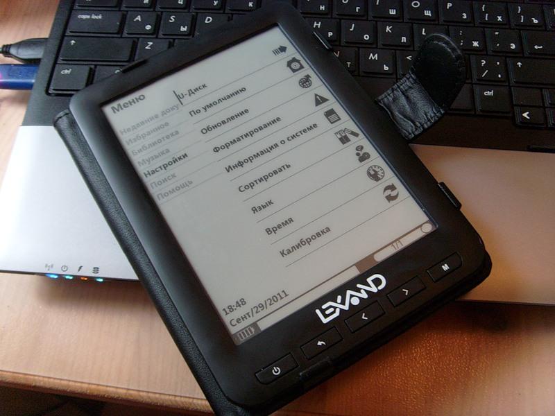 Обзор LE-116: еще одно устройство для чтения от производителя навигаторов