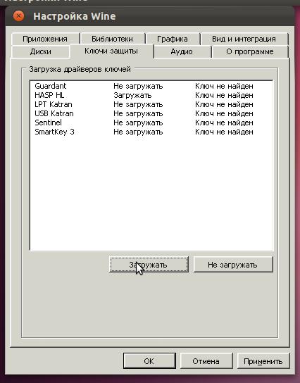 Ubuntu установка 1с предприятия установка 1с 8 2 административная