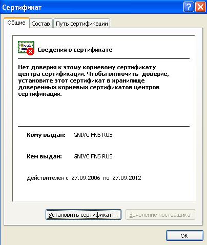 Сберегательный сертификаты от Сбербанка, субтитры