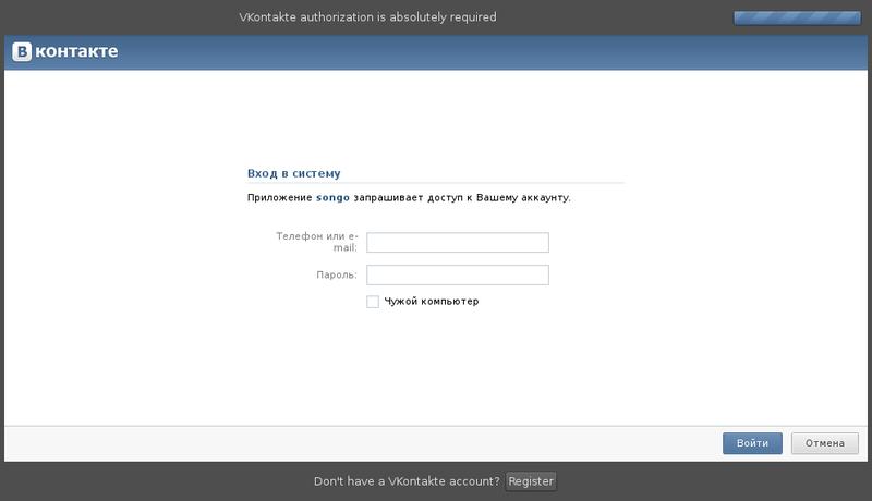 Элитные прокси VPN Dedicated Server. 247 ZennoLab discussions