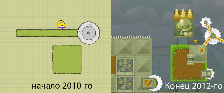 игра прототип два
