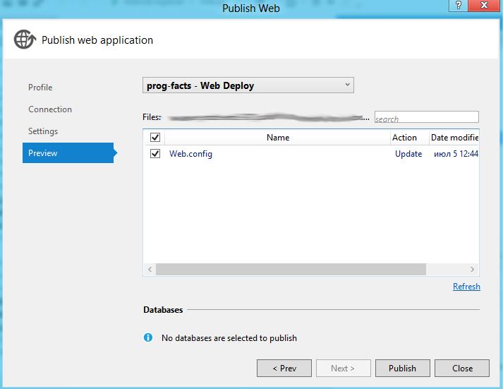 Публикация сайта в Windows Azure