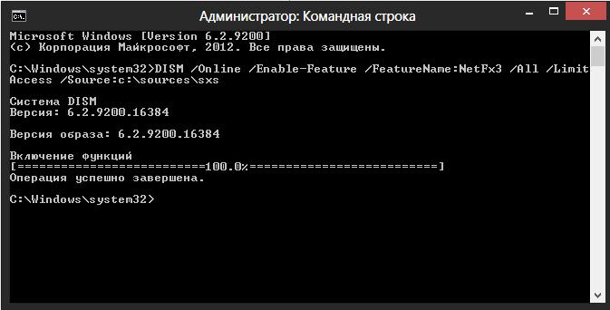 Windows net с x64 официального для framework windows 10 сайта
