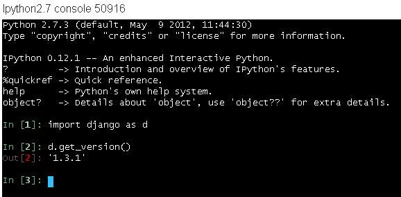 консоль Ipython