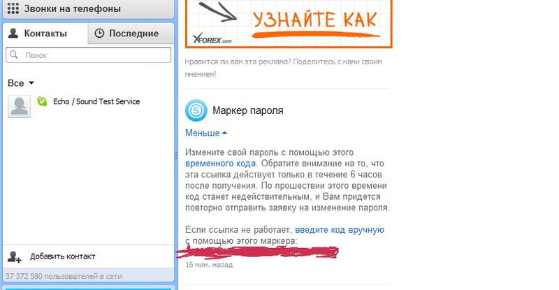 Marker link image