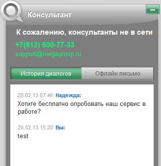 скайп группы для знакомства