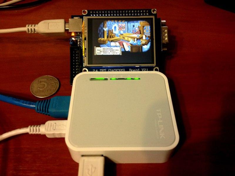 Миникомпьютер из роутера с OpenWRT: пишем USB class-driver под Linux