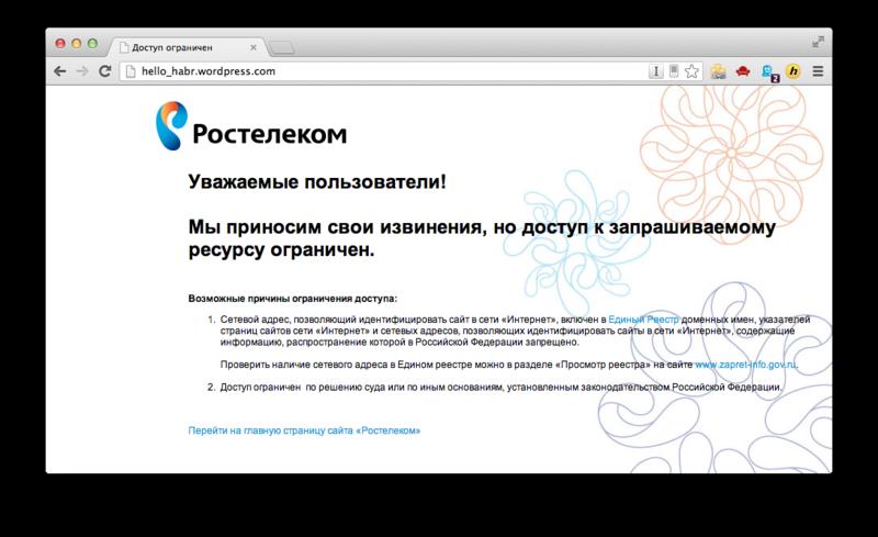 Firewall по-русски