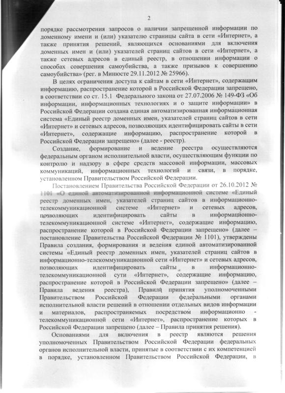Докавто. рф - помощь в оформлении документов на автомобиль
