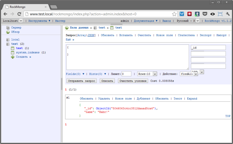Создание сервера для css в интранете скачать, tcgkfnysq движок для сайта