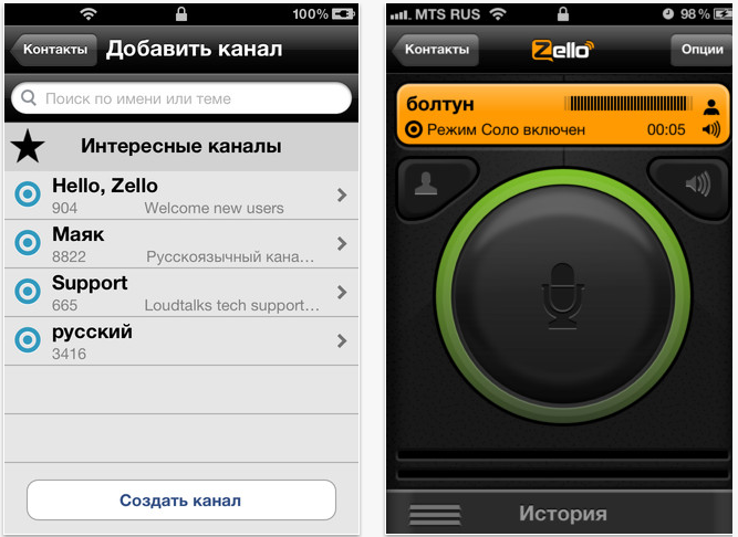 java приложения через блютус: