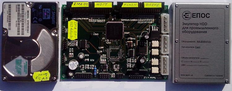 Первый украинский «SSD-диск»