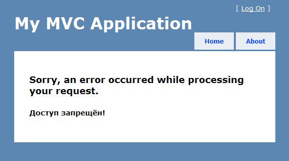 ASP.NET MVC / Обработка всех исключений в контроллерах с помощью атрибута